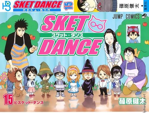 スケット・ダンス