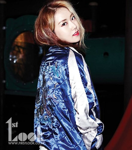 4minute Gayoon For 1st Look Magazine