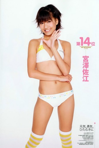AKB48 ELECTION SURPRISE SWIMWEAR
