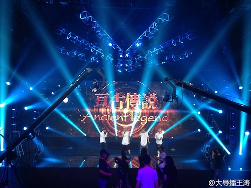 exo Recording for China amor Big concierto