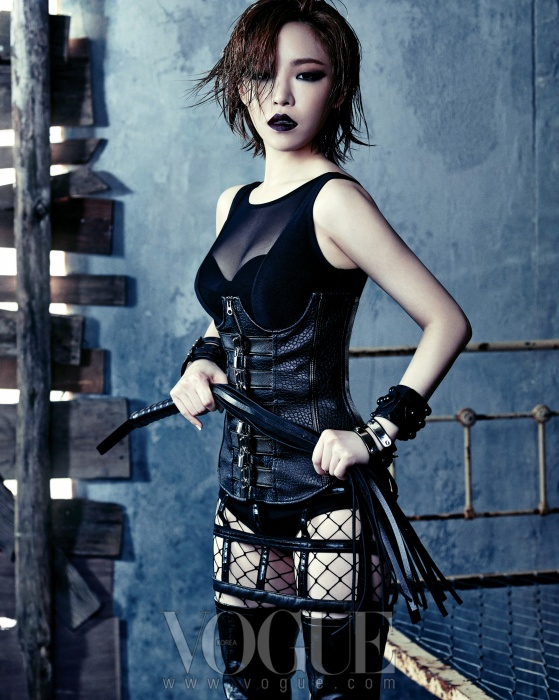 Ga In for 'Vogue'