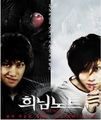 Heechul Deathnote - super-junior photo