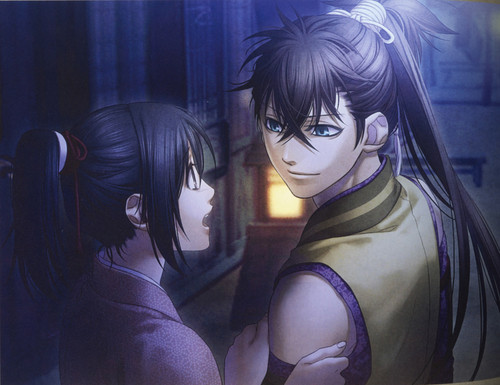 Heisuke and Chizuru