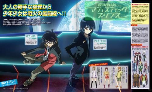 Izuru and Asagi