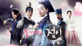 Jung Yi, The Goddess of Fire - korean-dramas wallpaper