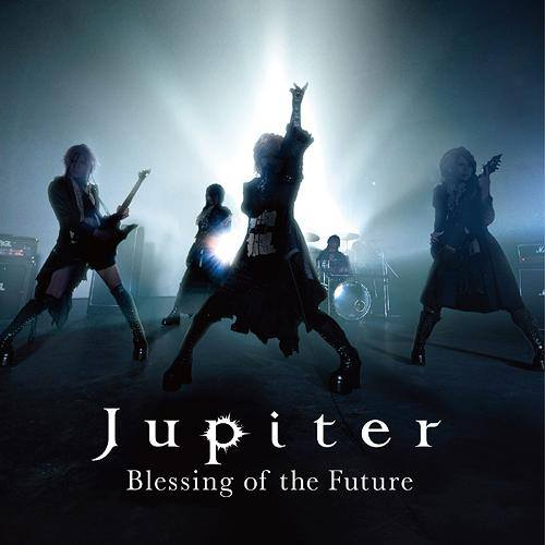 Jupiter (Band) achtergrond entitled Jupiter