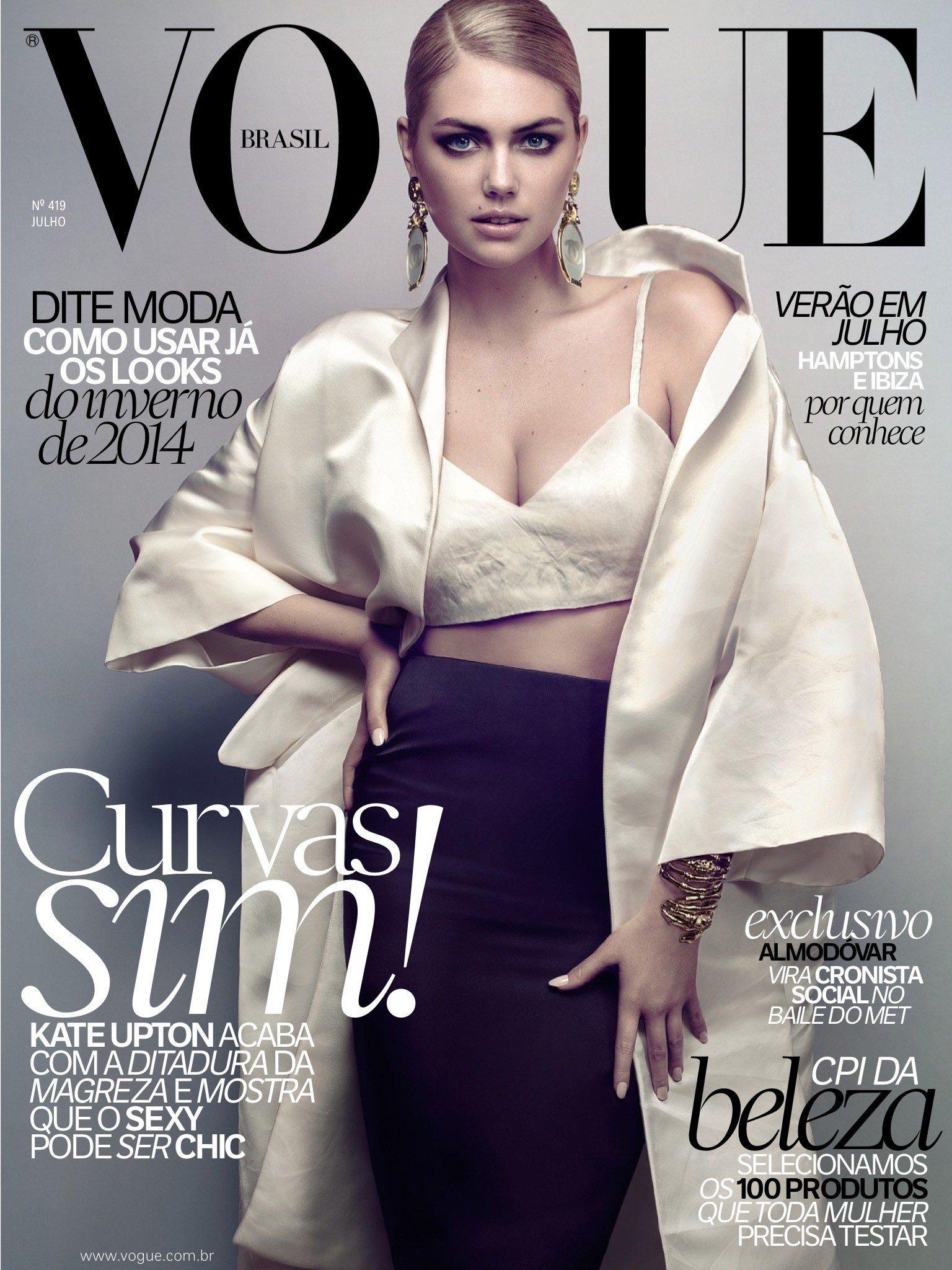 Modern Bride Self Teen Vogue 68