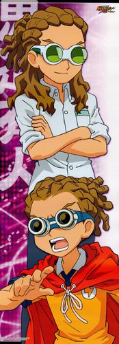 Kidou Yuuto