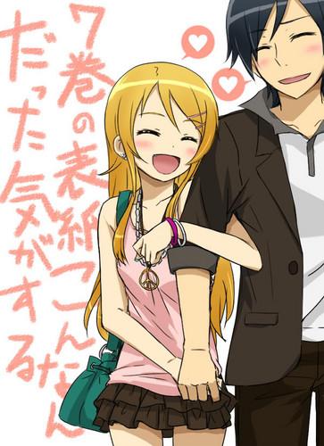 Kirino and Kyousuke