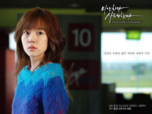 Korean Drama-Boys Over お花