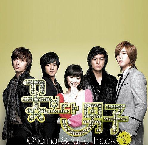 Korean Drama-Boys Over Цветы