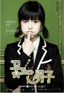 Korean Drama-Boys Over お花