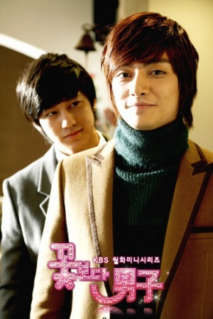 Korean Drama-Boys Over hoa