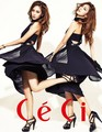 Miss A's Fei for 'CeCi' - miss-a photo