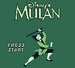 Mulan (video game)