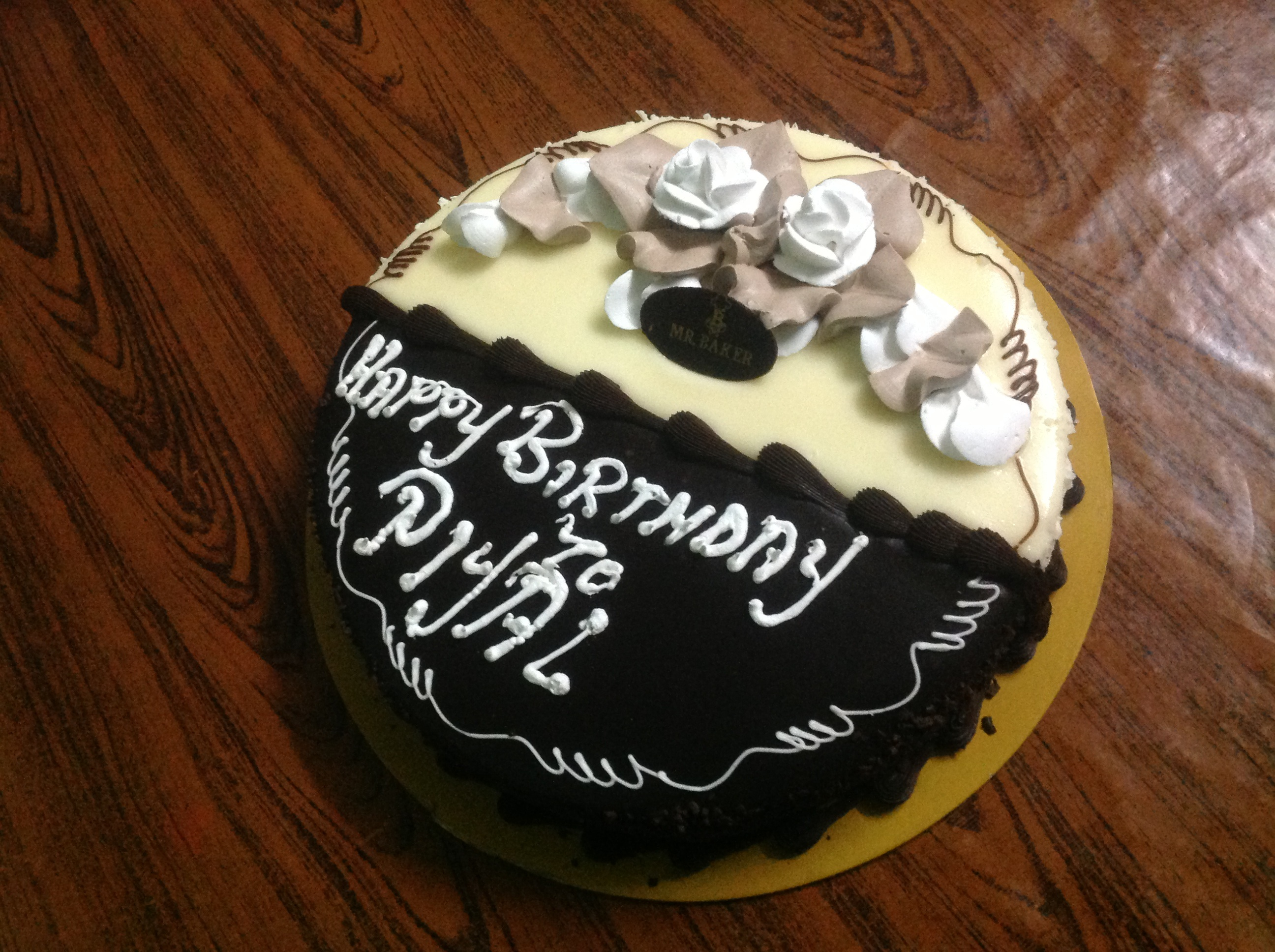 Image Of Birthday Cake For My Love : Happy Birthday Piyal,We Love you images My bday cake!! HD ...
