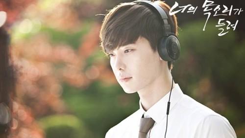 Park Soo Ha - I Hear Your Voice