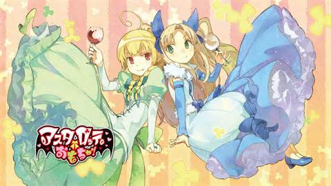 Lotte no Omocha! वॉलपेपर possibly containing ऐनीमे entitled Princess Lotte Ygvar