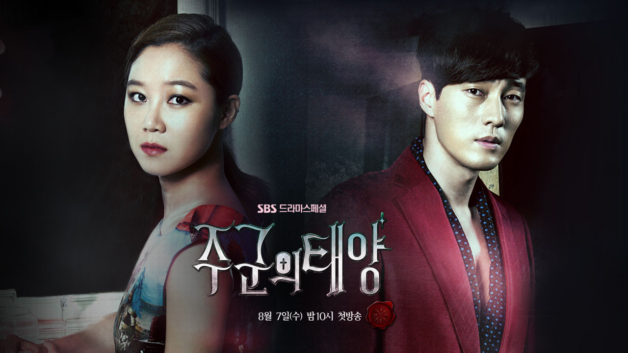 Korean Drama Review: Master's Sun (2013)