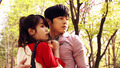 You're the best, Lee Soon Shin - korean-dramas wallpaper
