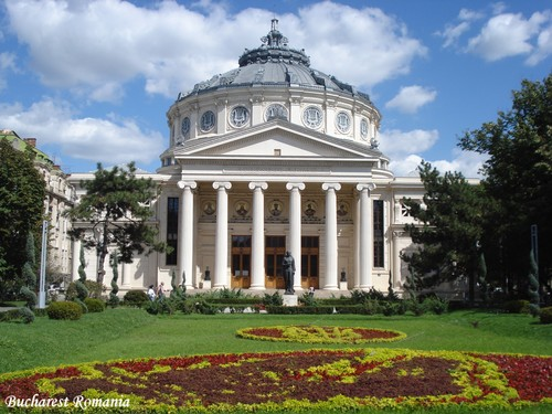 Romanian Atheneum Bucharest Romania cities Bucuresti