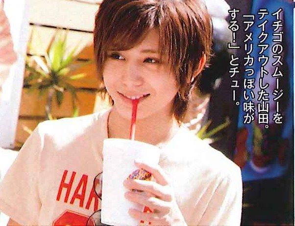 Yamada Hey Say Jump Photo