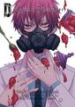 ✰Kuroko no Basket✰ - anime fan art