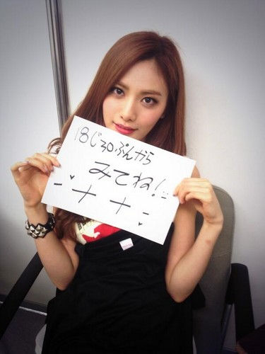 130811 After School J-Staff Update + additional FLICKS
