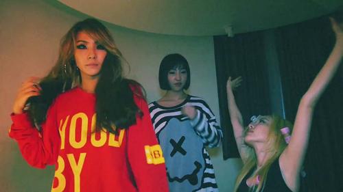 2NE1_DO 당신 사랑 ME MV Screen Shots