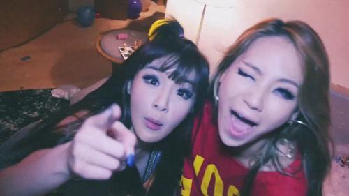 2NE1_DO anda cinta ME MV Screen Shots
