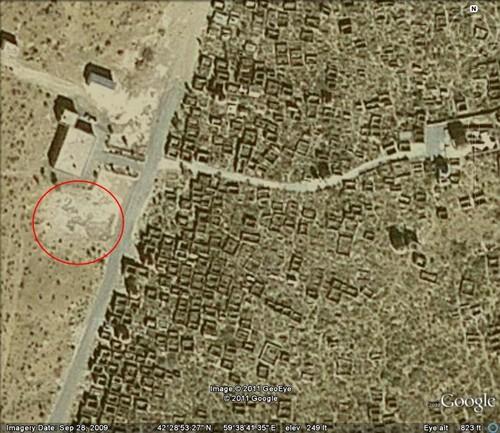 Allah's name in Nukus city