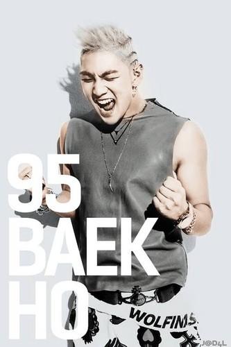 Baekho teaser