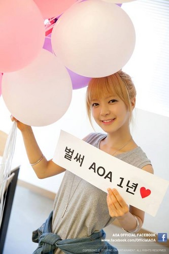 Choa~ 1st Anniversary party!