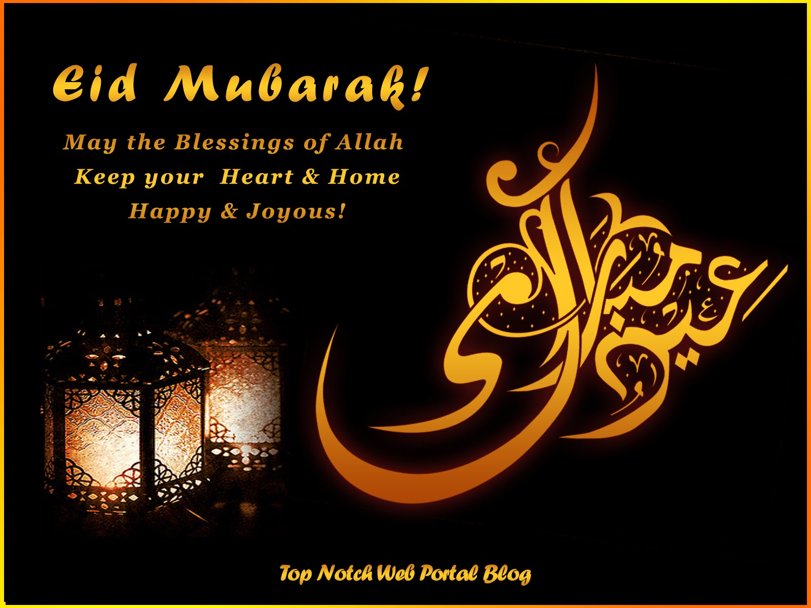 Eid Mubarak 2013 HD wallpaper