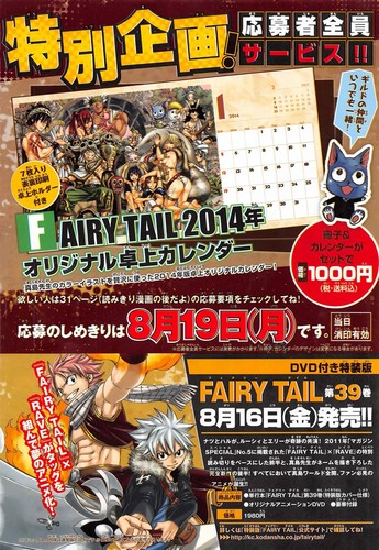 Fairy Tail!<3
