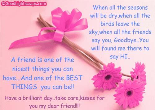 Happy Friendship's Day!!! ♥