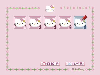 Hello Kitty Illust Puzzle