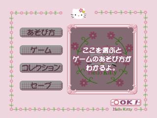 Hello Kitty Illust Puzzle