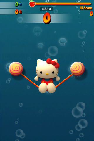Hello Kitty Parachute Paradise