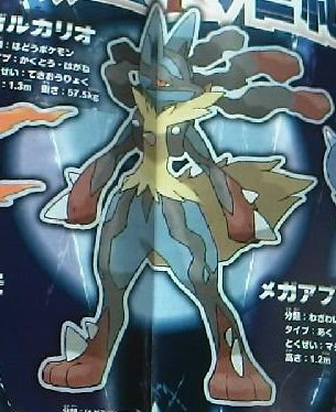 Mega Evolution???