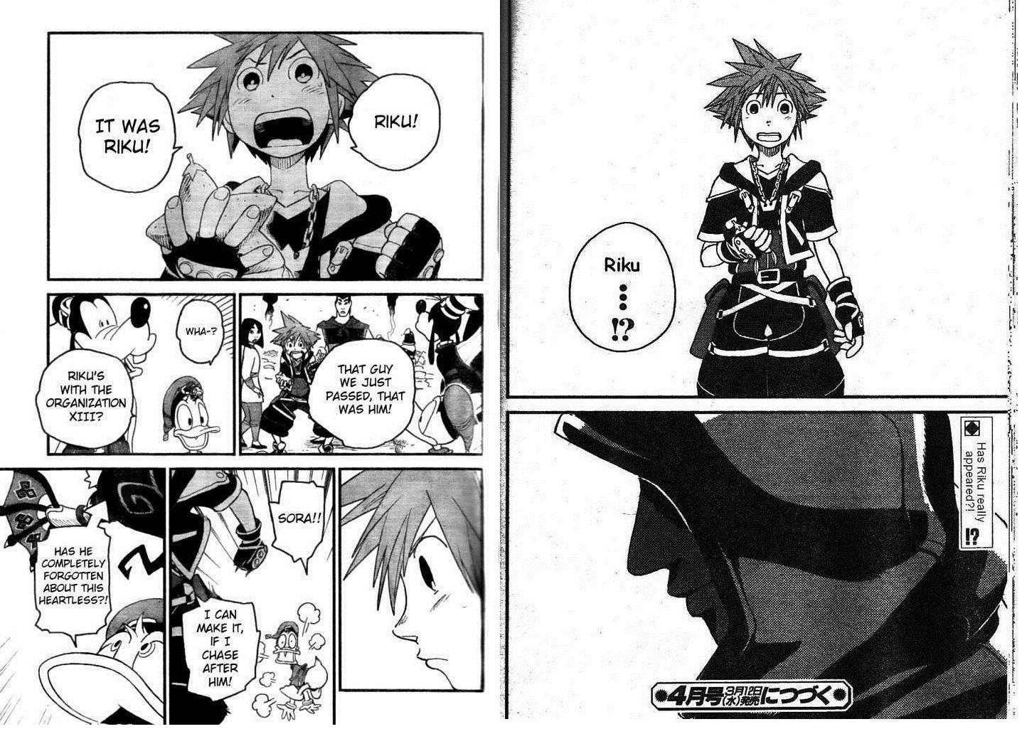 花木兰 Kingdom Hearts 2 cartoon