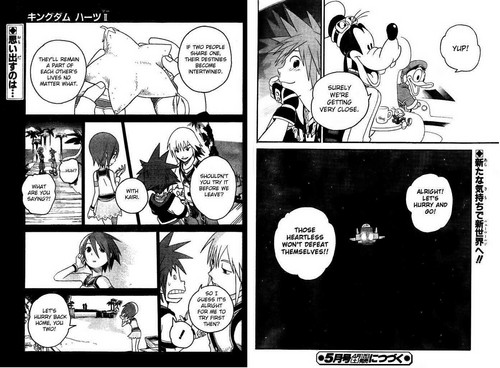 মুলান Kingdom Hearts 2 cartoon