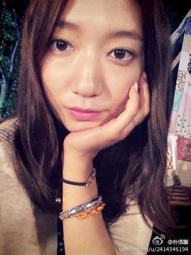 Park Shin Hye Weibo 2013