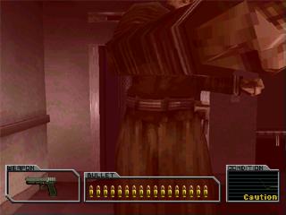 Resident Evil: Survivor
