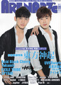 TVXQ FEATURED IN ARENA 37° SEPT ISSUE JAPAN 2013 - tvxq photo