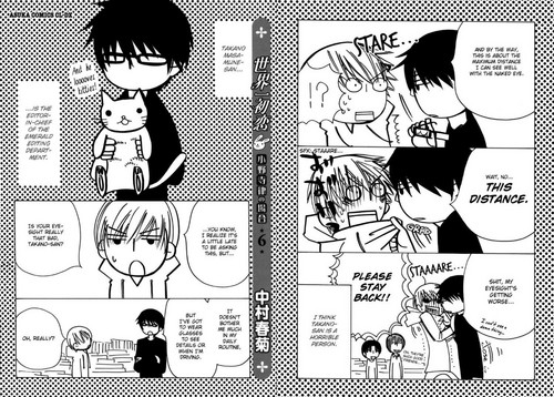 Takano-san is a horrible person