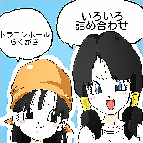 Teen Videl and Teen Pan