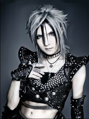 Jupiter (Band) achtergrond probably containing a bustier and attractiveness entitled Teru