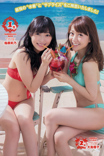 Weekly Playboy No.33+34 2013