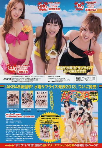 Weekly Playboy No.33+34 2013
